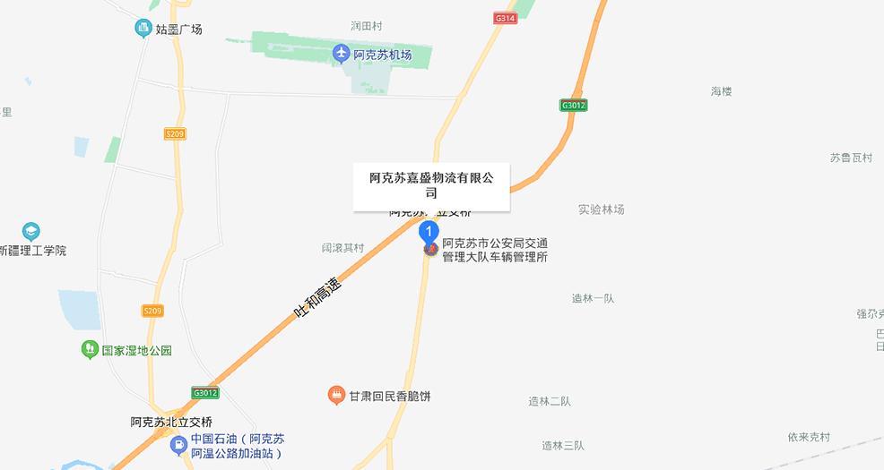北京市顺义区李遂镇龙太路18号
